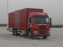 FAW Jiefang CA5250XXYP1K2L7T1E5A80-3 box van truck