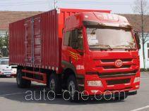 FAW Jiefang CA5250XXYP1K2L7T3E4A80-3 box van truck