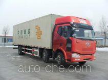 解放牌CA5250XYZP63K2L6T3E型邮政运输车