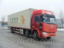 FAW Jiefang postal van truck