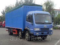 FAW Jiefang CA5251XXYPK2L4T3EA80-2 soft top box van truck