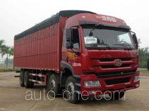 解放牌CA5310CPYP1K2L7T4E4A80-2型蓬式运输车