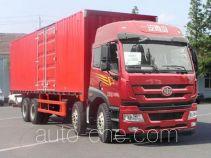 FAW Jiefang CA5310XXYP1K2L7T4E4A80-3 box van truck