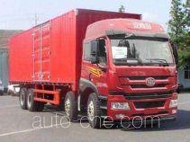 FAW Jiefang CA5311XXYP1K2L6T4E4A80-3 box van truck