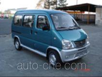 FAW Jiefang CA6371A30 bus