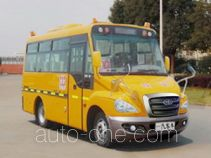 FAW Jiefang CA6561PFD81S primary school bus