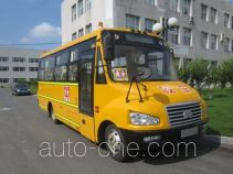 FAW Jiefang CA6730SFD31 primary school bus