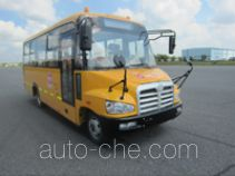 FAW Jiefang CA6740SFD1 primary school bus