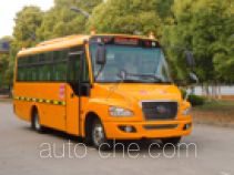 FAW Jiefang CA6750PFD80S primary school bus