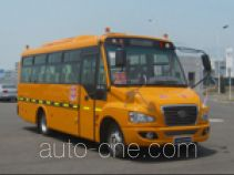 FAW Jiefang CA6750PFD81S primary school bus