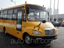 FAW Jiefang CA6760SFD31 primary school bus
