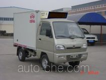 Great Wall CC5012XLC refrigerated truck
