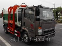 Huaxing CCG5070ZZZ self-loading garbage truck
