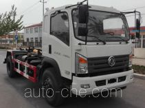Huaxing CCG5165ZXX detachable body garbage truck