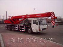 Li CCQ5190JQZ truck crane