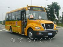 Shudu CDK6900XED primary school bus