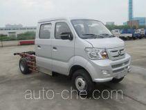 Sinotruk CDW Wangpai CDW1030S1M5QD dual-fuel truck chassis