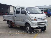 Sinotruk CDW Wangpai CDW1031S2M5D dual-fuel cargo truck