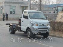 Sinotruk CDW Wangpai CDW1040N1MEV electric truck chassis