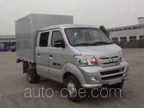 Sinotruk CDW Wangpai CDW5031XXYS4M5 box van truck