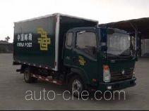 王牌牌CDW5040XYZHA1A4型邮政车