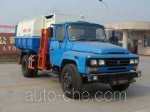 Sinotruk CDW Wangpai CDW5101ZZZ self-loading garbage truck