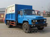 Sinotruk CDW Wangpai CDW5102ZYS garbage compactor truck