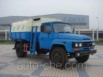 Sinotruk CDW Wangpai CDW5102ZZZ side-loading garbage truck