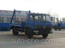 Sinotruk CDW Wangpai CDW5110ZBS skip loader truck