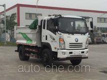 王牌牌CDW5110ZLJHA1Q5型自卸式垃圾车