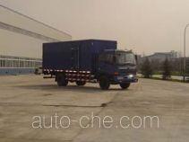 Sinotruk CDW Wangpai CDW5120XXYA1 box van truck