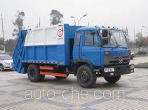 Sinotruk CDW Wangpai CDW5120ZYS garbage compactor truck