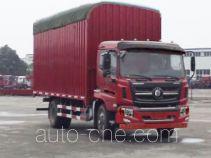 王牌CDW5160CPYA1N3型蓬式运输车
