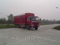 Sinotruk CDW Wangpai CDW5161XXYA1 box van truck