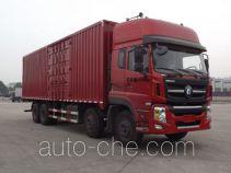 Sinotruk CDW Wangpai CDW5310XXYA1T4 box van truck