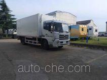 Zhongchiwei CEV5110XJE monitoring vehicle