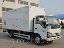 Yulu CFG5070XDY power supply truck
