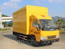 Changfeng CFQ5041TWJ илососная машина с разделением твердых и жидких отходов