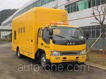 Changfeng CFQ5102XXH автомобиль технической помощи