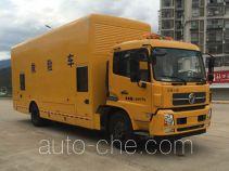 Changfeng CFQ5140XXH автомобиль технической помощи