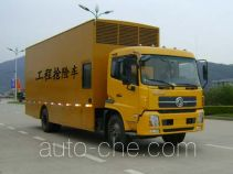 Changfeng CFQ5160TQX engineering rescue works vehicle