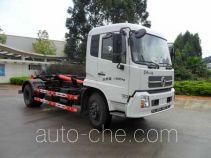 Changfeng CFQ5161ZXX мусоровоз с отсоединяемым кузовом