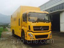 Changfeng CFQ5210XXH автомобиль технической помощи