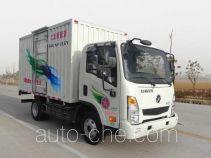 Dayun CGC5040XXYBEV1CAH0 electric cargo van