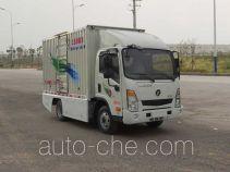 大运牌CGC5040XXYBEV1YAH0型纯电动厢式运输车