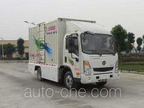 大运牌CGC5044XXYBEV1AAAJEAHK型纯电动厢式运输车