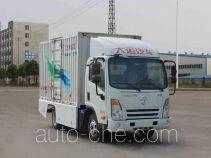 大运牌CGC5044XXYBEV1CBLJXAGY型纯电动厢式运输车