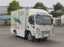 大运牌CGC5044XXYBEV1FABJFAHK型纯电动厢式运输车