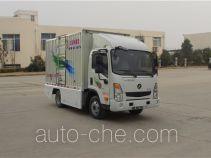 Dayun CGC5070XXYBEV1DAG0 electric cargo van