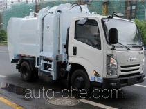 Sanli CGJ5070ZDJE5 docking garbage compactor truck